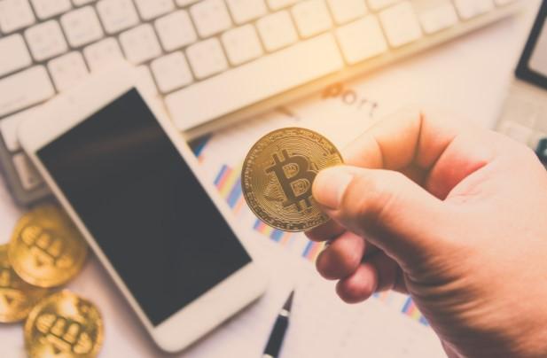 Bitcoinexchange in the UK