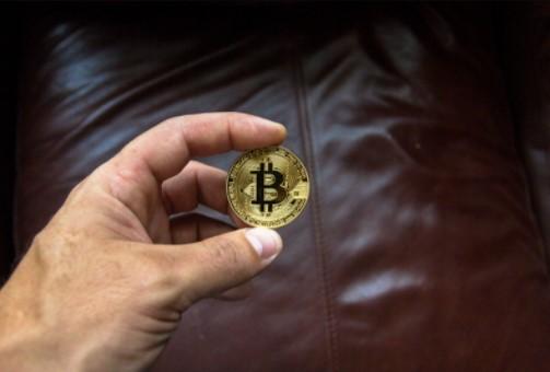 Bitcoin trading platform UK
